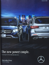 Mercedes-Benz - The New Power Couple