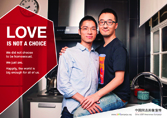 China LGBT Awareness Campaign - Kitchen